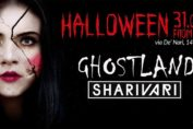 shari vari roma halloween ghostland 2019