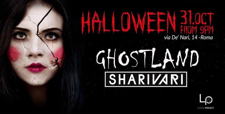 shari vari roma halloween ghostland 2019